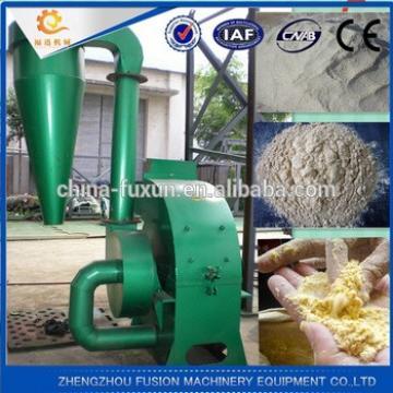 HIGH QUALITY corn cob grinding machine(for animal feed)