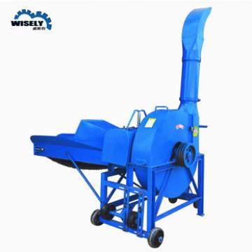 Wholesale straw chopping machine for animal feed