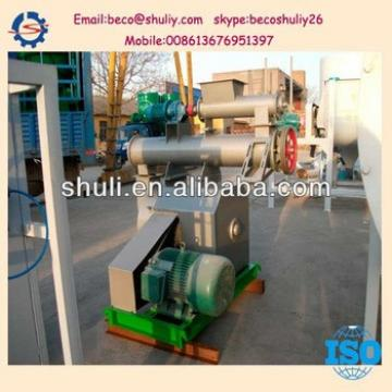 CE certification poultry feed machine,animal feed machine for sale