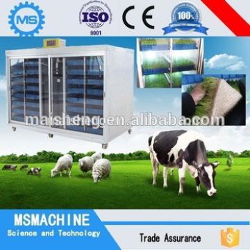 fodder machine/fodder processing machine for animal feed growing system