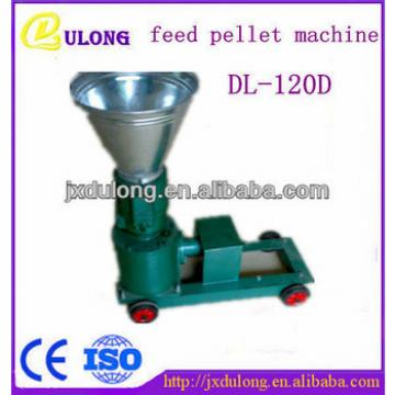 Full automatic pelletizer machine for animal feeds and fish feed price