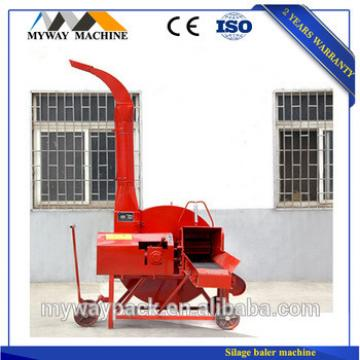 Factory supply newly cattle feed Animal grain feed machine