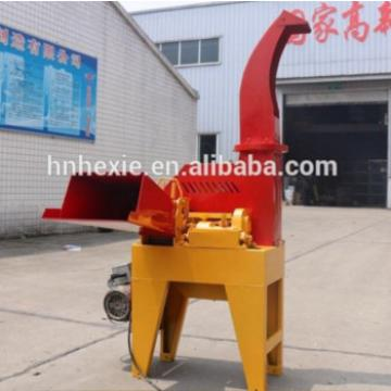 2017 New design animal feed processing chaff cutter machine/chaff cutter for sale