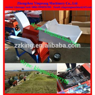 animal feed agricultural hay cutter grinder machine