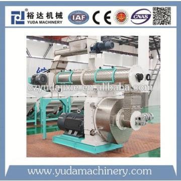 Animal feed pellet machine/Poultry feed pellet mill/floating fish feed pellet machine