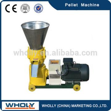 animal feed pellet press machine mill / sawdust pellet press for sale