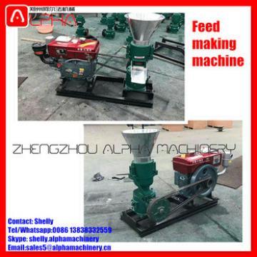Poultry feed machine price animal feed processing machine fodder making machine