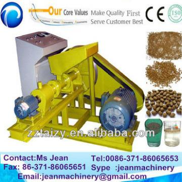 feed pellet machine animal feed machine (0086-13683717037)