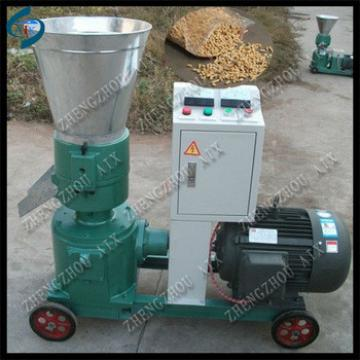 Small type chicken feed making machine/animal feed pellet machine with low price