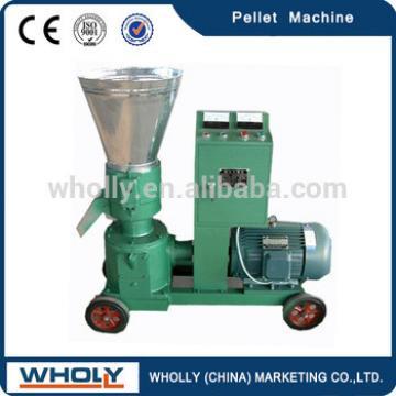 Professional Animal Feed Pelletizing Machines Mill