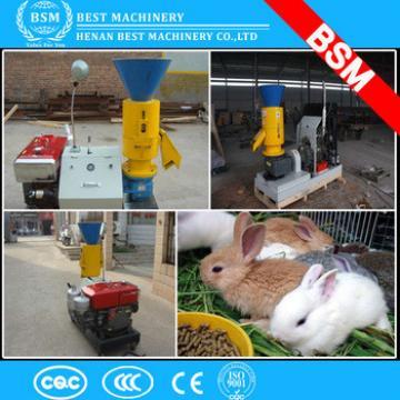 Kenya cheap price chicken feed pellet machine / animal feed making machine