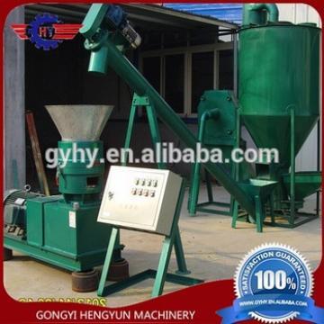 animal feed crusher and mixer hammer mill/animal feed making machine