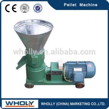 High Quality Animal Feed Pellet Machine/Home Granulator/Cyclone Granulator