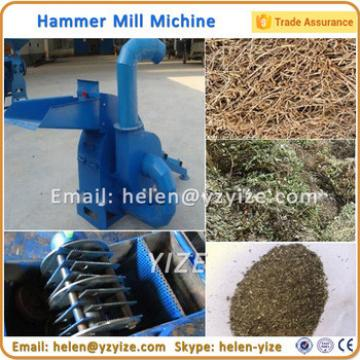 Electric Feed Grinder and Chaff Cutter Machine Animal Poultry Feed Hammer Mill Machine
