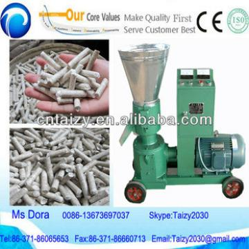 Widely used animal feed pellet machine chicken manure pellet machine