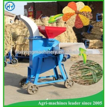Dual functional animal feed cutting machine