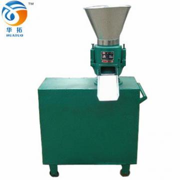 New feed & animal feed pellet machine HT-150(Box Type) for floating fish feed machine