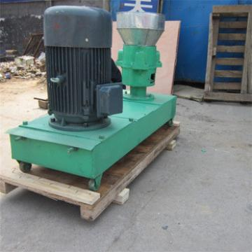 Animal Feed Processing Machine High Quality Pellet Machine Price