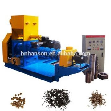 Factory Direct Supply Dry Type Farm Pond Fish Food Animal Feed Pellet Making Machine