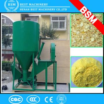1 ton vertical mixing machine animal feed poultry feed mixer grinder machine