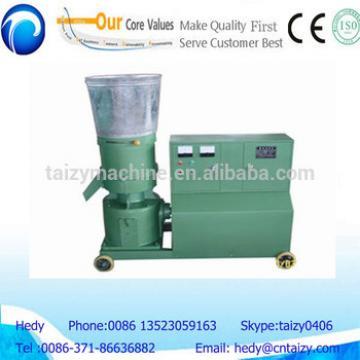 Best price flat die animal feed pellet machinery