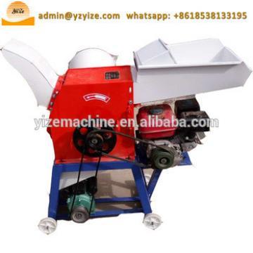 New design grass chopper machine for animals feed/ chaff cutter, feed cutter