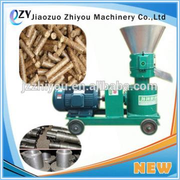 Poultry Feed Pellet Machine Animal Feed Pallet Making Machine With Factory Price For Sale(whatsappp:0086 15039114052)