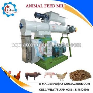 China Animal Feed Machine Mill Supplier