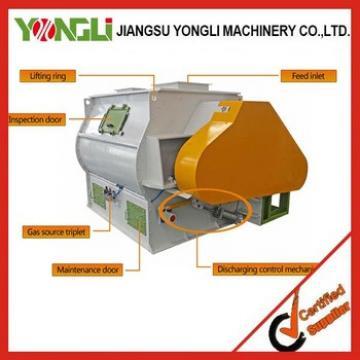 Animal Feed Mixing Machine