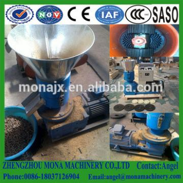 Hot selling pigeno rabbit cat dog chicken mini flat die electric animal feed pellet making machine