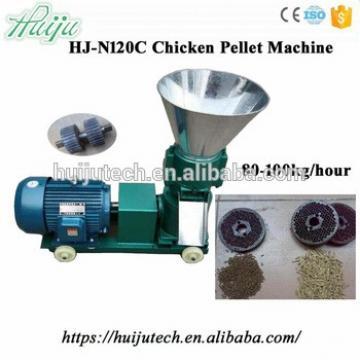 Professional animal feed pellet machine chiken feed making machine HJ-N120C