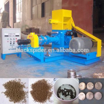 Muntifunctional fish/dog/cat/chicken feed pellet machine/animal feed machine