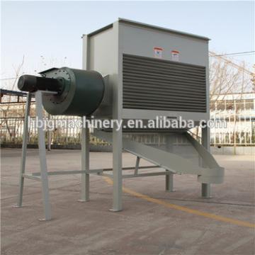 Small Animal Feed Pellet Mill/Machine to Make Animal Food