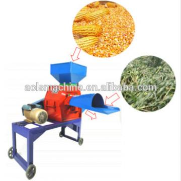 best seller animal feed grass cutting machine /chaff cutter machine