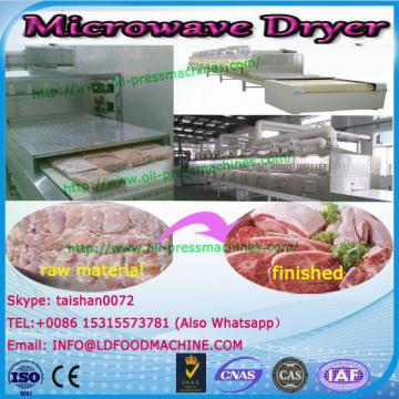 Soy microwave protein high-speed centrifugal spray dryer