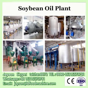 Almond crude oil refinery equipment/ rice bran refining machine