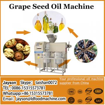 Direct factory price special discount crude cooking oil refinery plant