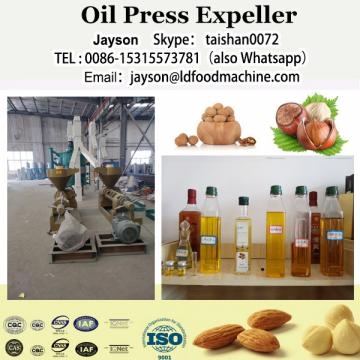 Runhe Manufacture ISO CE pure crude palm fruit oil press machine