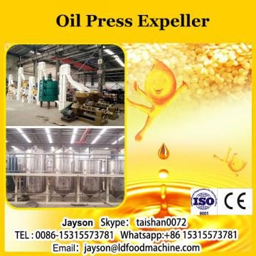 2018 High Quality Screw Oil Press with cheap cost
