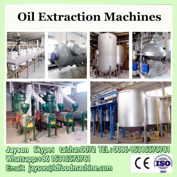 High qualified virgin coconut oil extracting machine/coconut oil extractor
