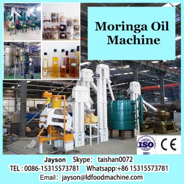 Manufacturer New design moringa oil press factory