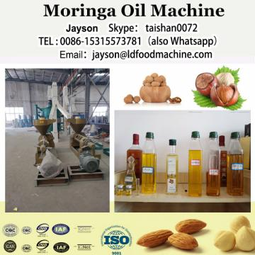 Mini semi-automatic moringa oil extraction machine