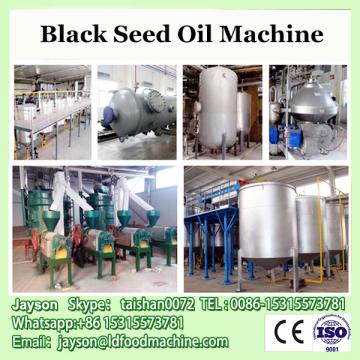 2015 High Quality nigella sativa oil press