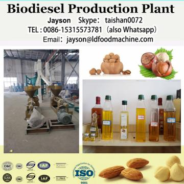 Chinese advanced used cooking oil making biodiesel machine