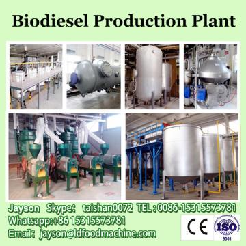 biodiesel making machinery small biodiesel production line