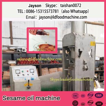 High Quality Groundnut Sesame Cooking Oil Machine