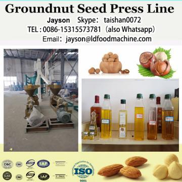 corn flour milling plant / maize grinding mills