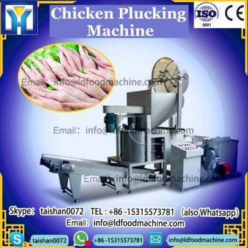 Easy to operate with reducer motor bird plucking machine