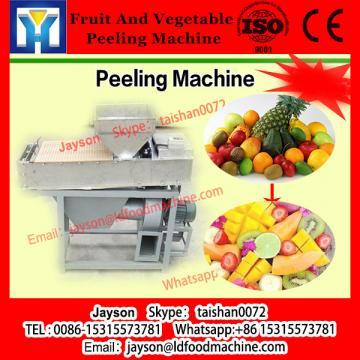Good Quality SUS Automatic industrial onion skin peeling machines