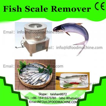 New design fish scale removing machine for sale